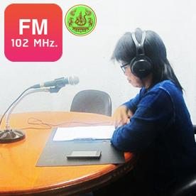 รายการวิทยุพูดจาภาษาเกษตร