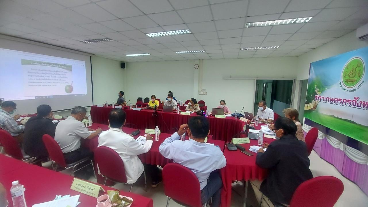 การประชุมสภาเกษตรกรจังหวัดตาก ครั้งที่ 3/2564