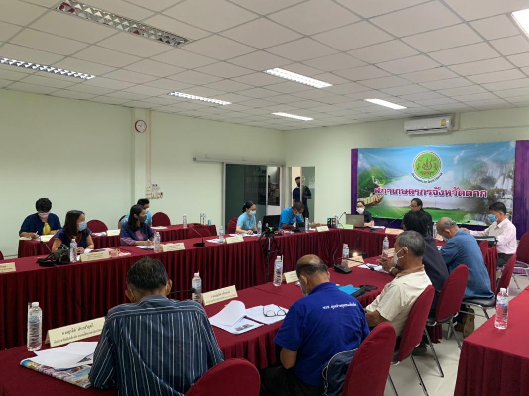 การประชุมคณะทำงานด้านยุทธศาสตร์การขับเคลื่อนแผนพัฒนาเกษตรกรรมและงบประมาณ สภาเกษตรกรจังหวัดตาก ครั้งที่ 1/2564